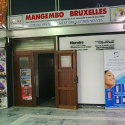 L'entrée de l'Eglise Mangembo, galérie Porte de Namur